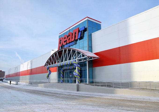 Real Alışveriş Merkezi